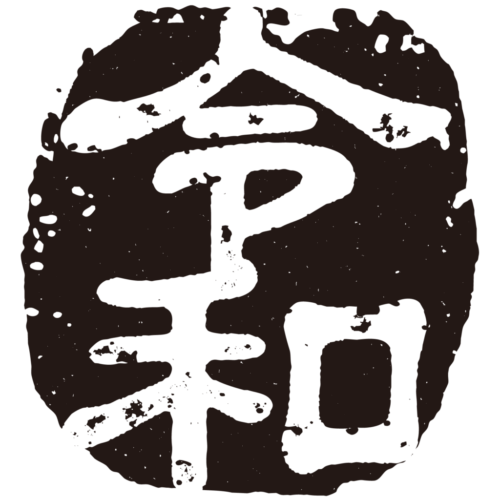 Gengo_022-1024x1024